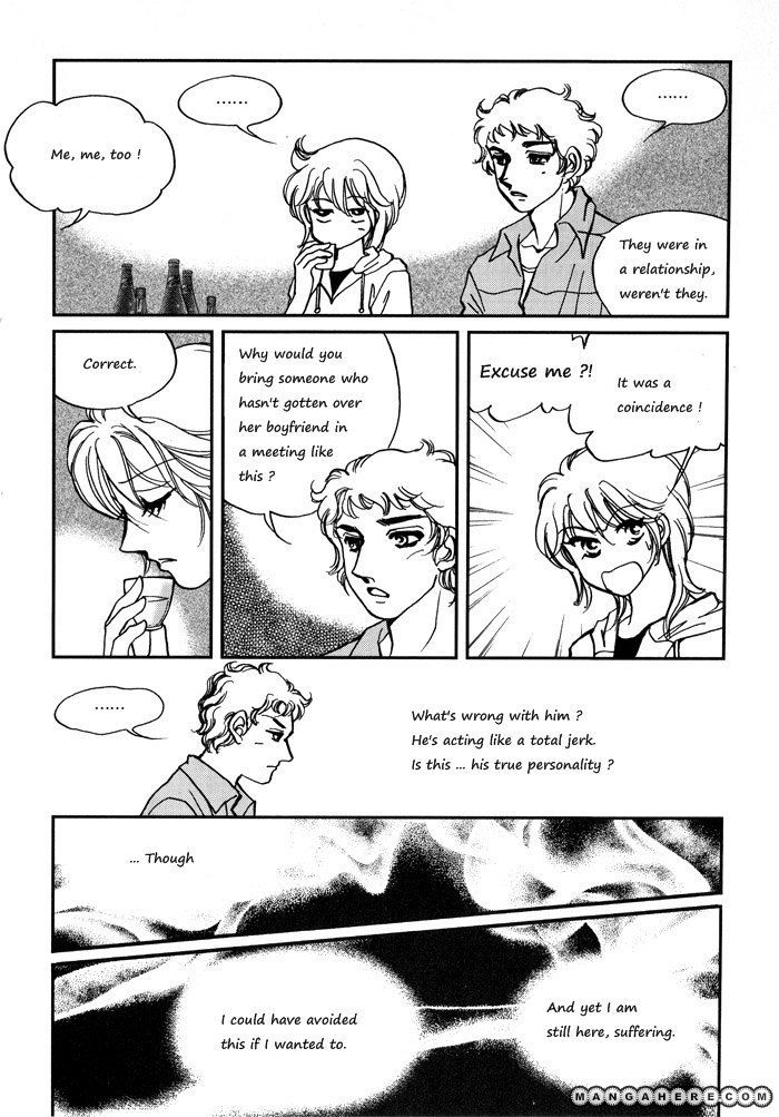 Seol Hui 11 Page 2