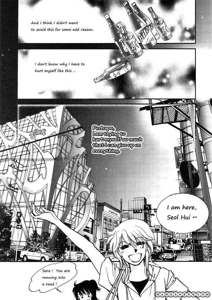 Seol Hui 11 Page 3