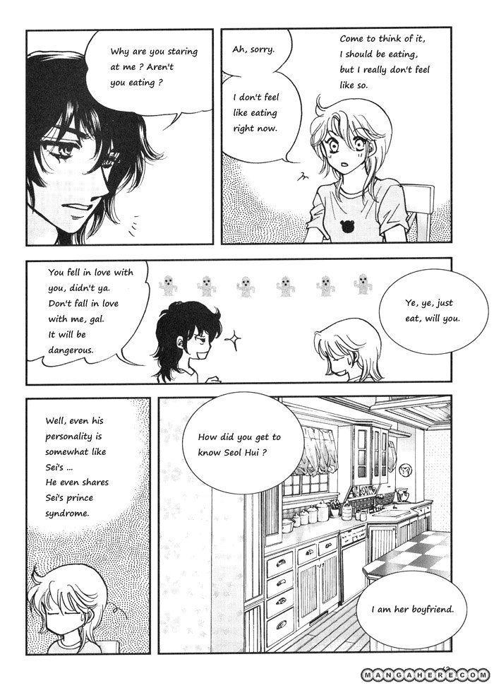 Seol Hui 3 Page 3