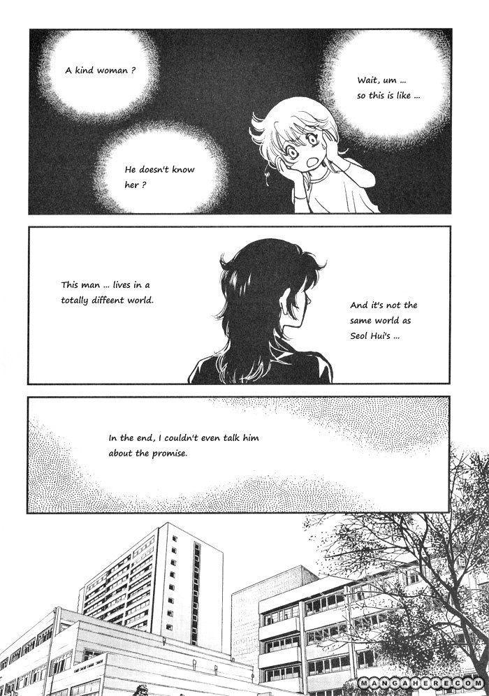 Seol Hui 7 Page 3