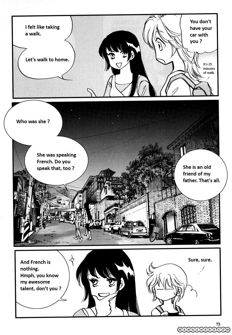 Seol Hui 4 Page 2