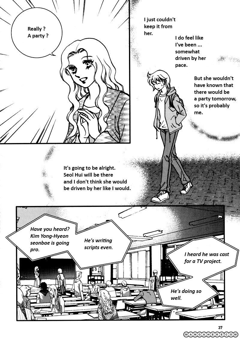 Seol Hui 2 Page 1