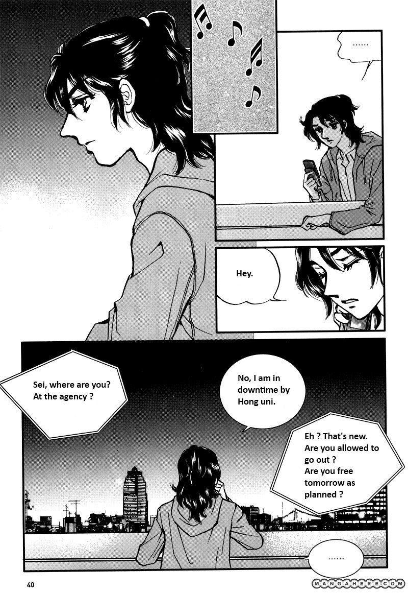 Seol Hui 2 Page 4