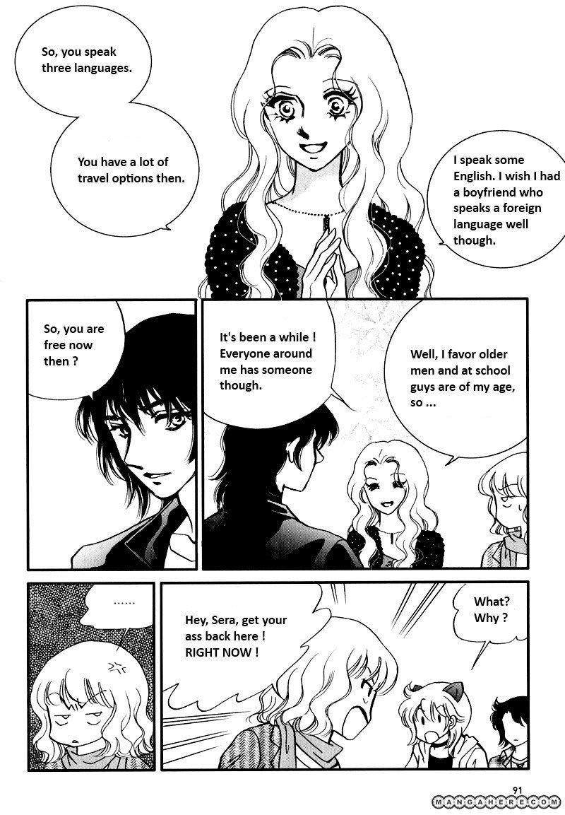 Seol Hui 4 Page 1