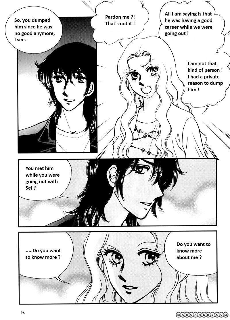 Seol Hui 7 Page 4