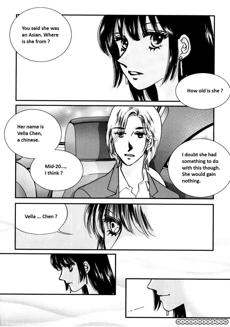 Seol Hui 9 Page 1