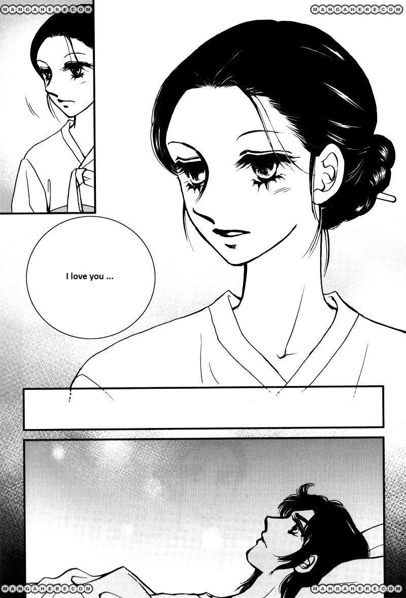 Seol Hui 14 Page 2