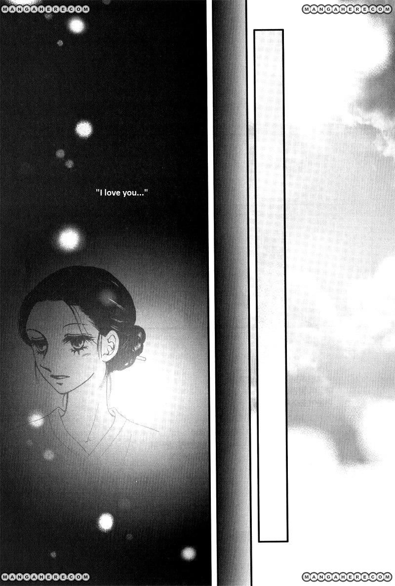 Seol Hui 14 Page 4