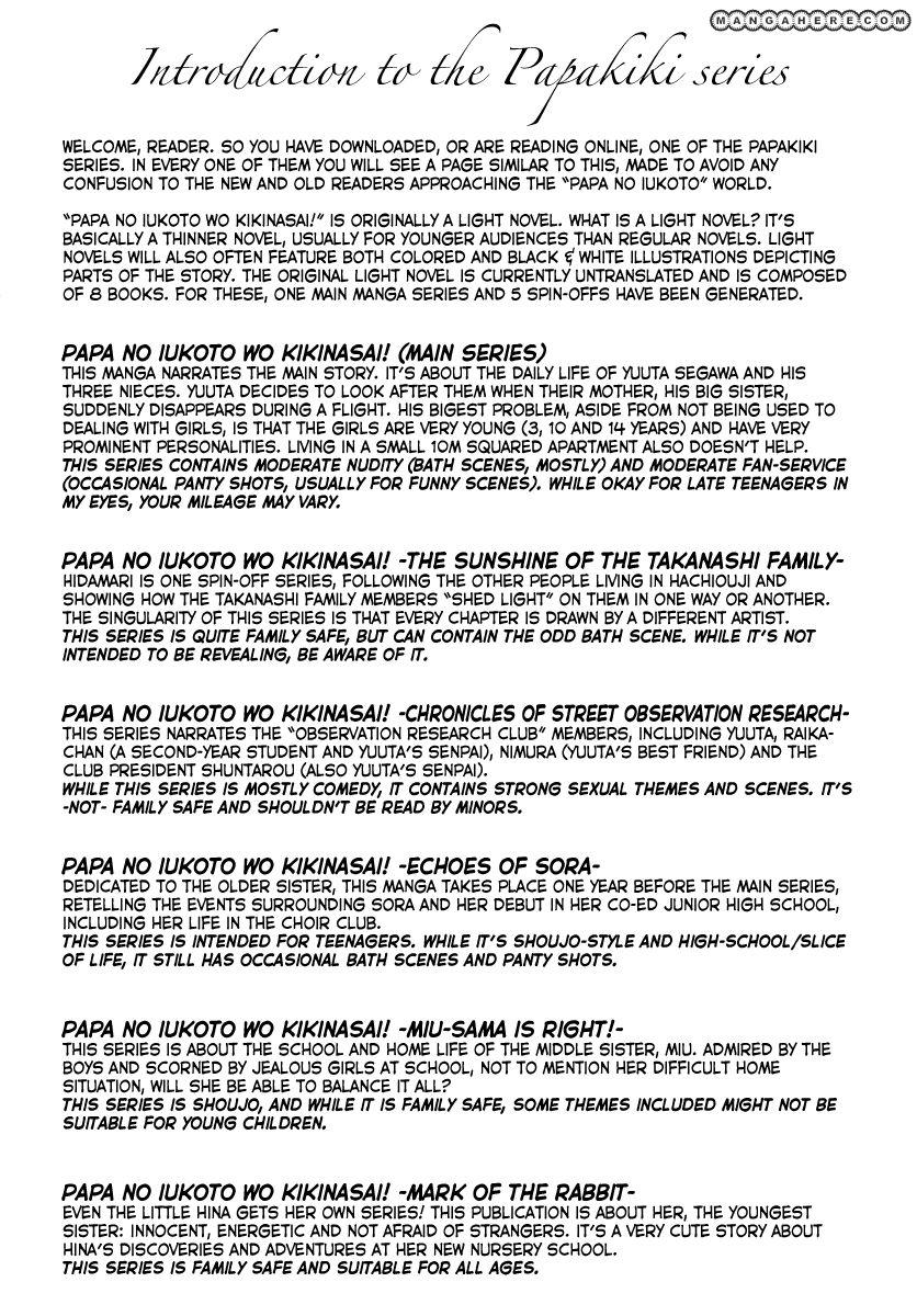 Papa no Iukoto o Kikinasai! 10 Page 2