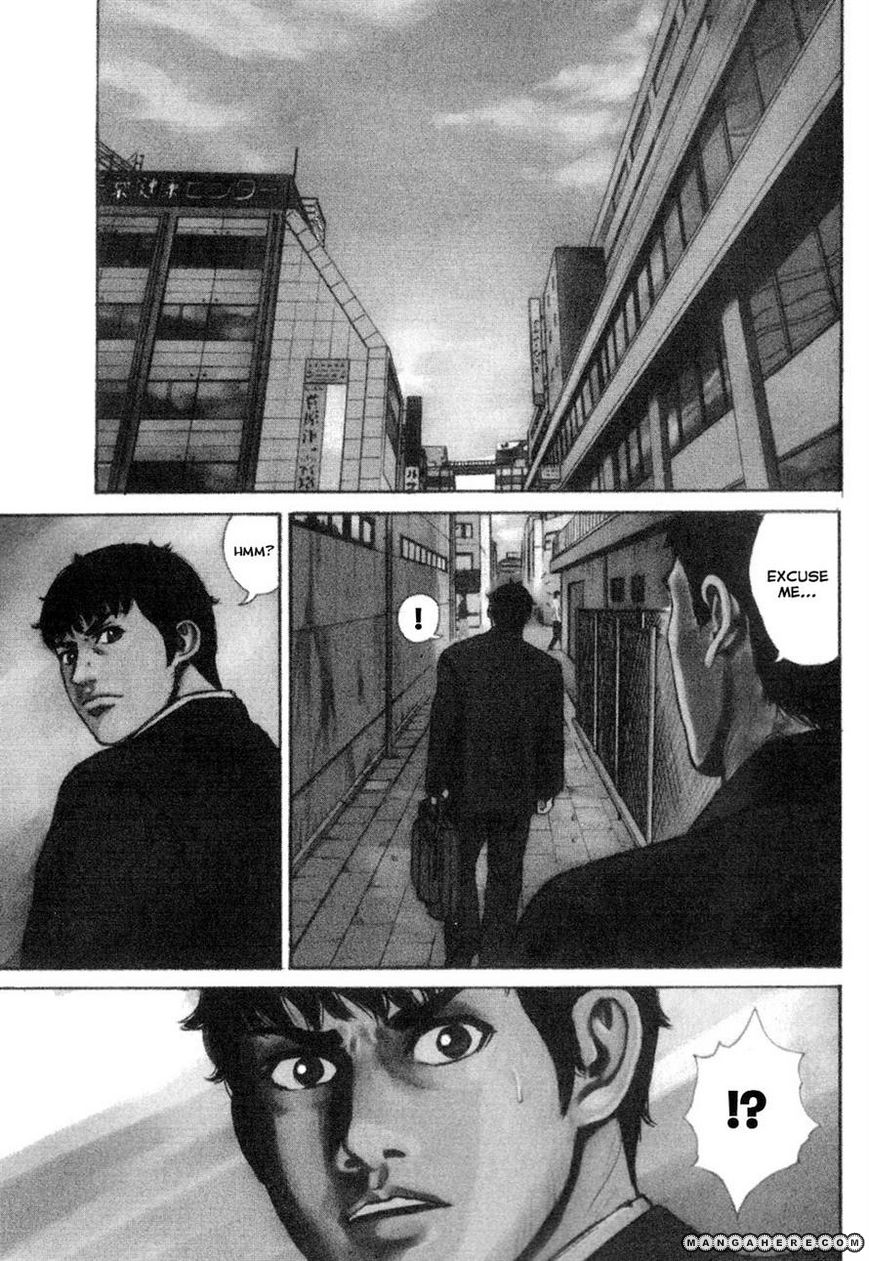 Kyou Kara Hitman 16 Page 1