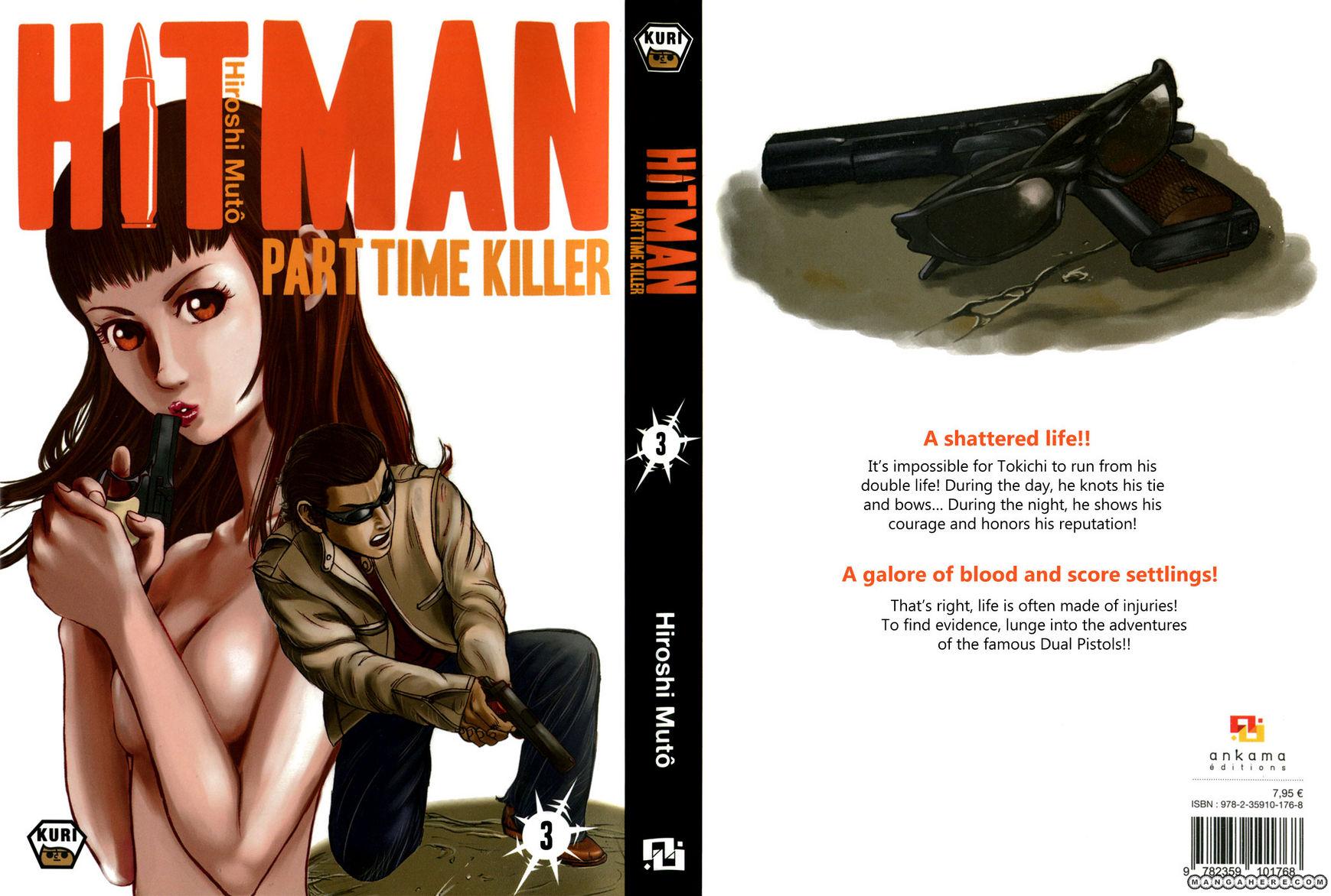 Kyou Kara Hitman 17 Page 1