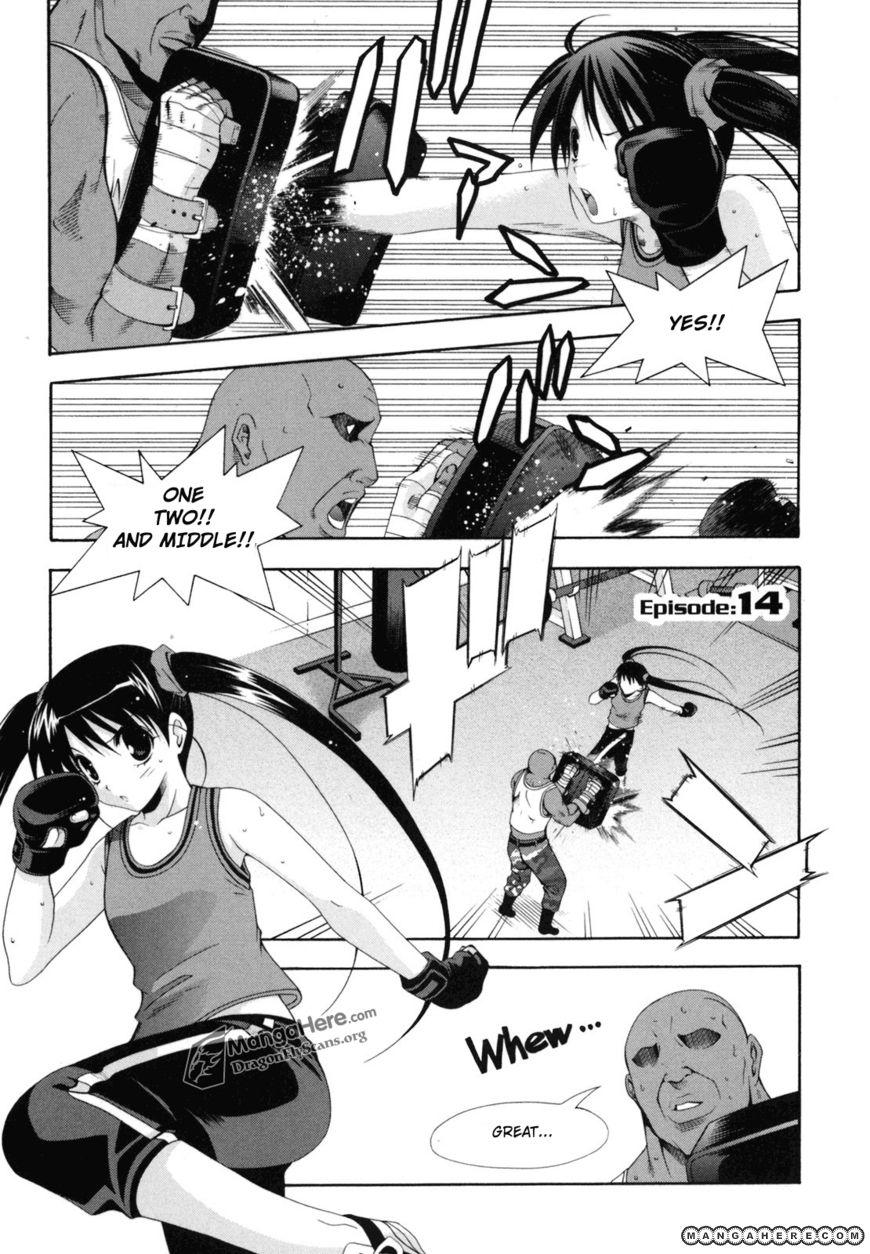 Ratman 14 Page 2
