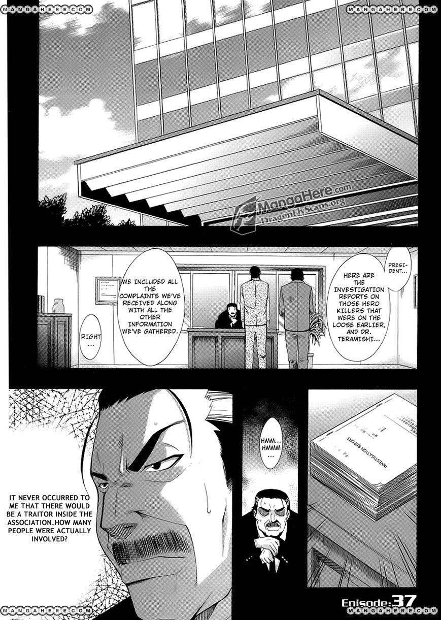 Ratman 37 Page 2