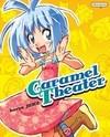 Caramel Theater