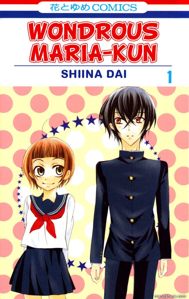 Fushigi no Maria-kun 1 Page 2