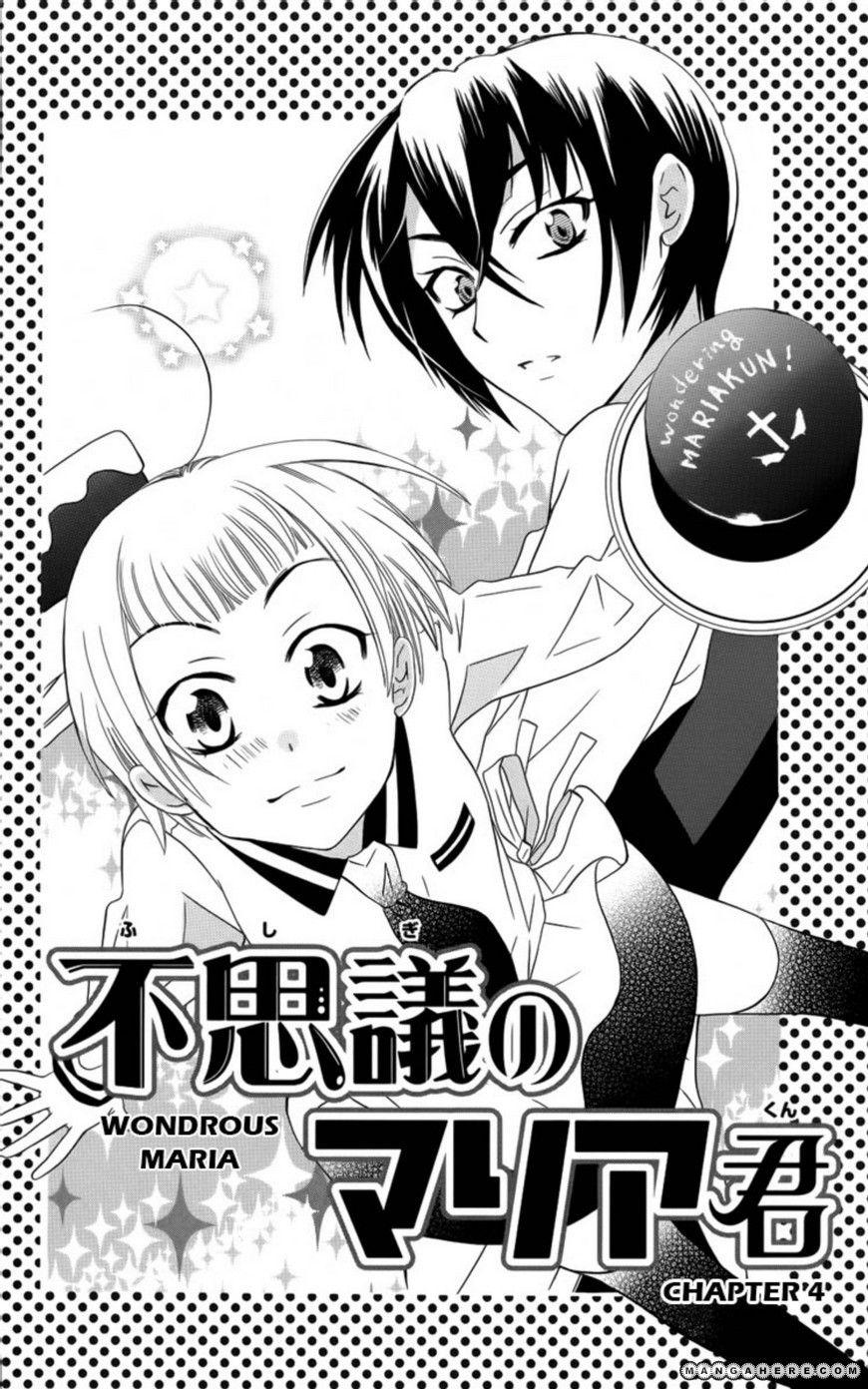 Fushigi no Maria-kun 4 Page 3