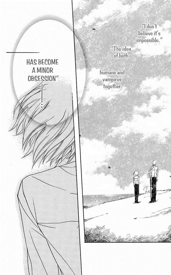 Fushigi no Maria-kun 8 Page 2