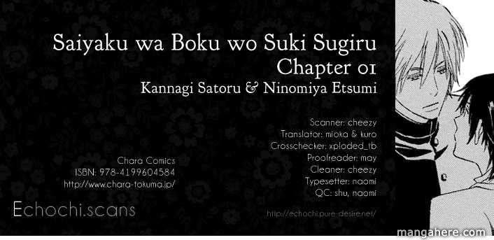 Saiyaku Wa Boku O Suki Sugiru 1 Page 1