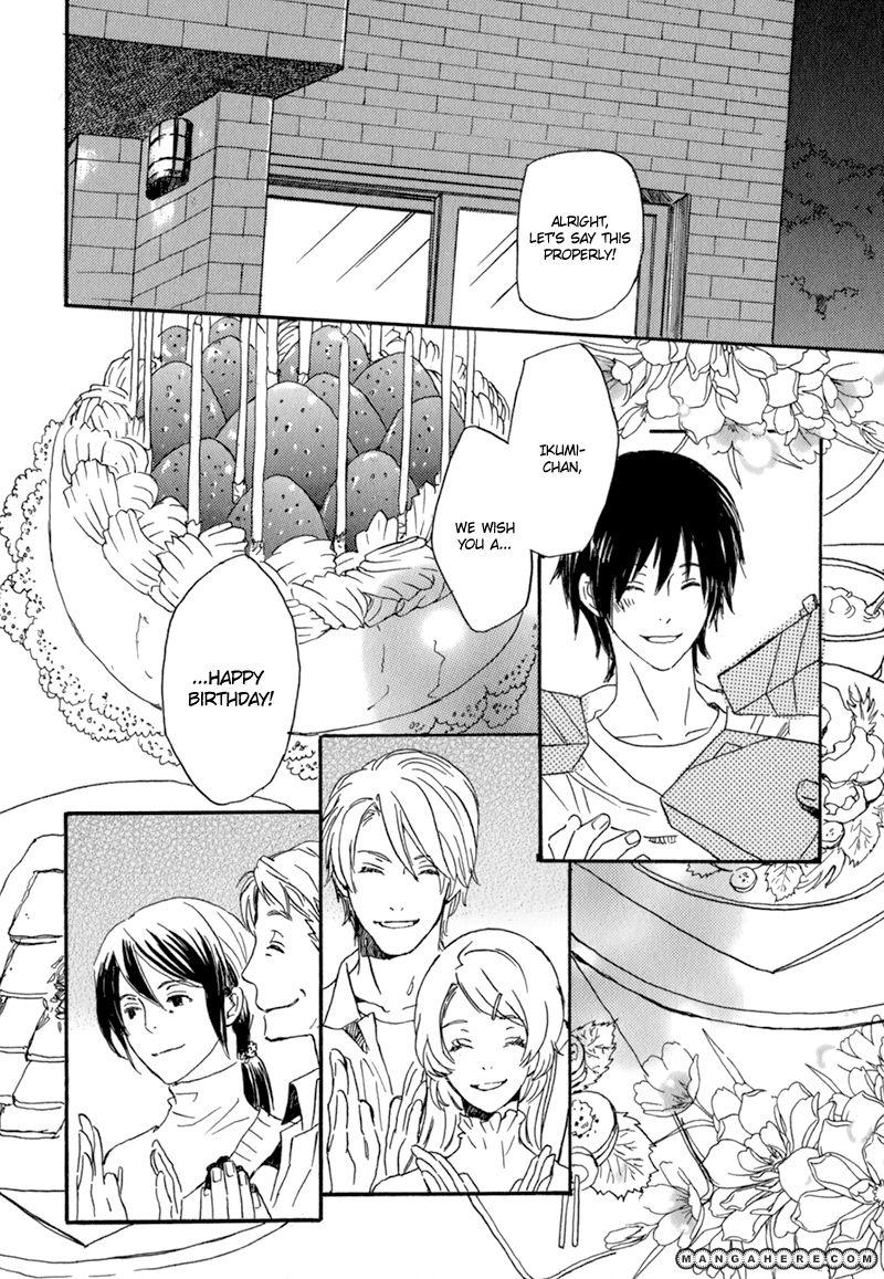 Saiyaku Wa Boku O Suki Sugiru 3 Page 4