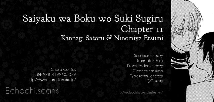 Saiyaku Wa Boku O Suki Sugiru 11 Page 1