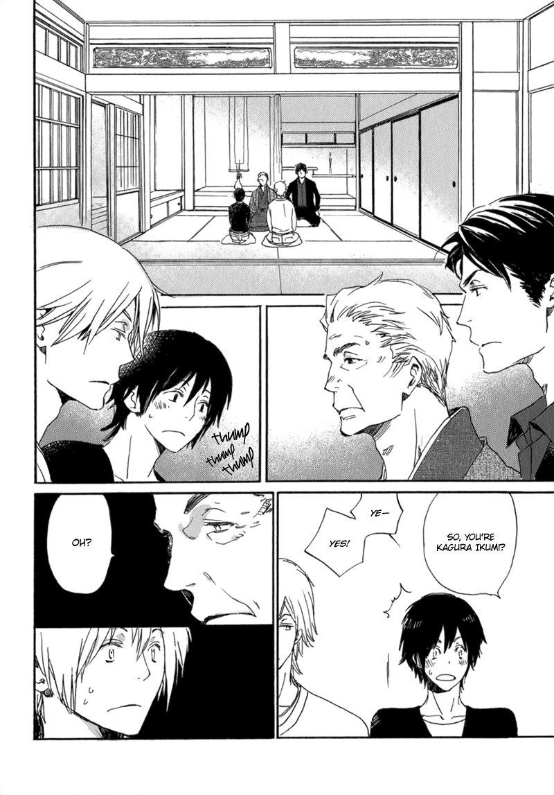 Saiyaku Wa Boku O Suki Sugiru 12 Page 3