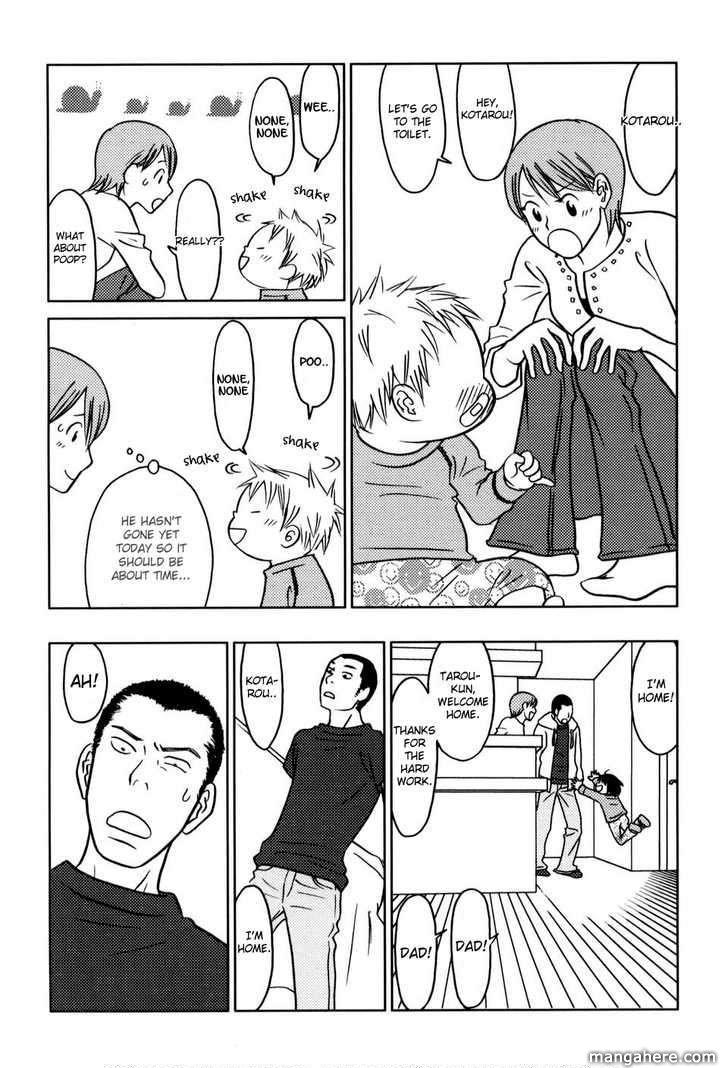 Yoningurashi 3 Page 3