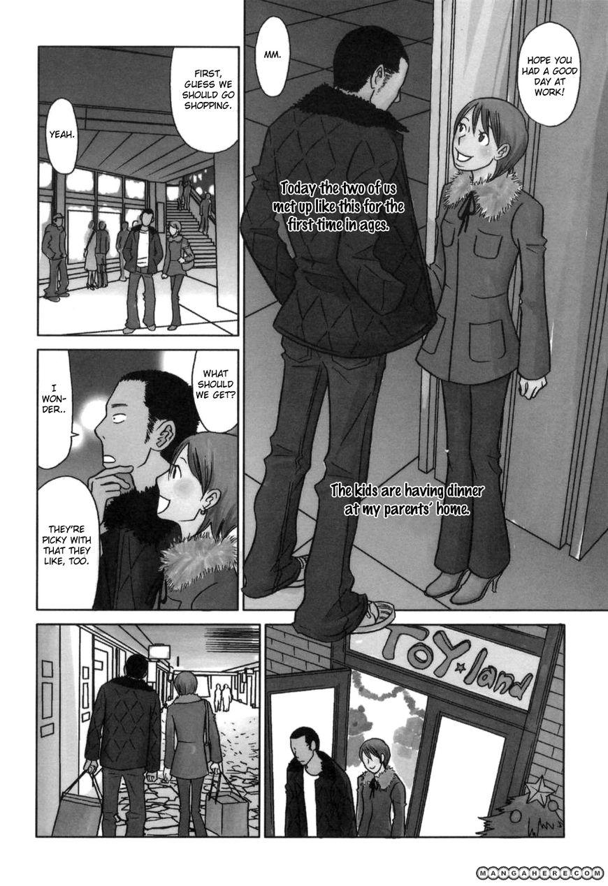 Yoningurashi 11 Page 2