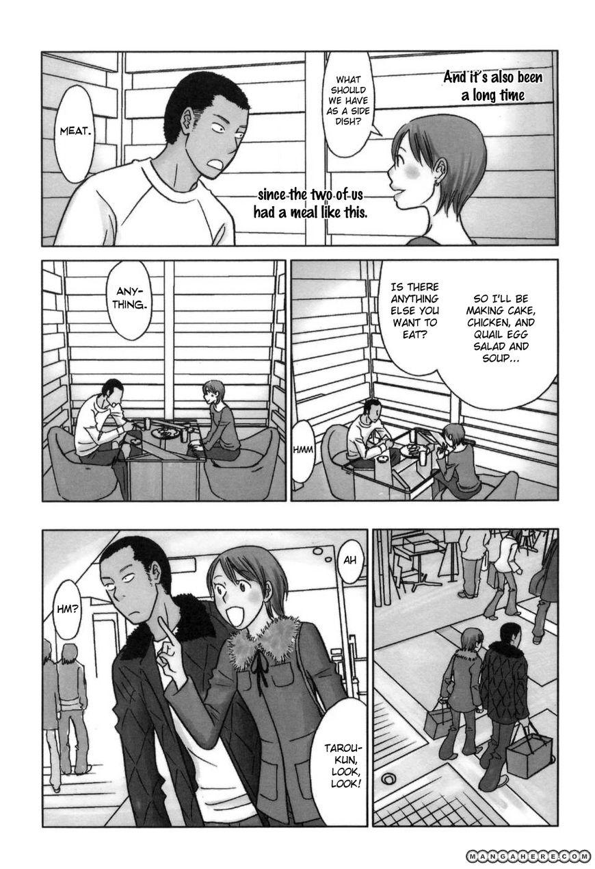 Yoningurashi 11 Page 3