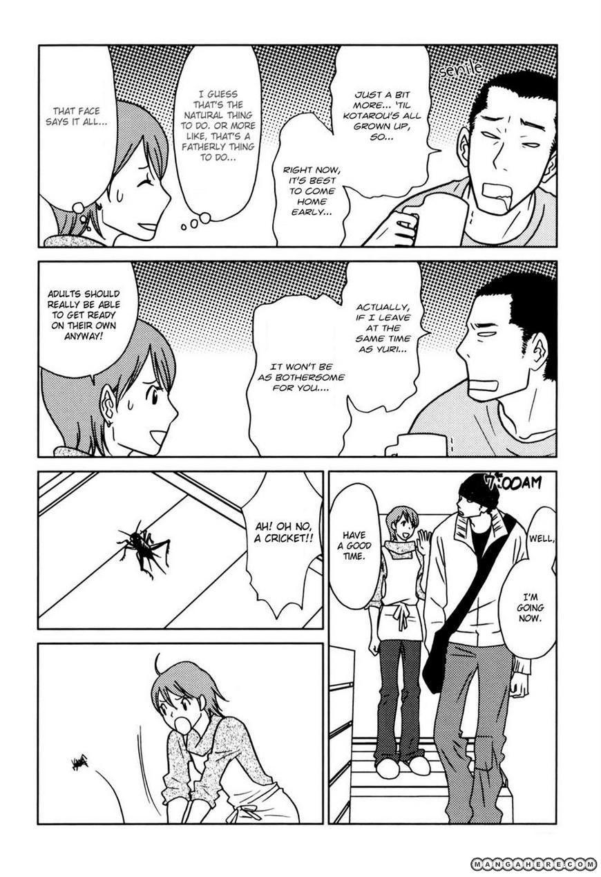 Yoningurashi 27 Page 2