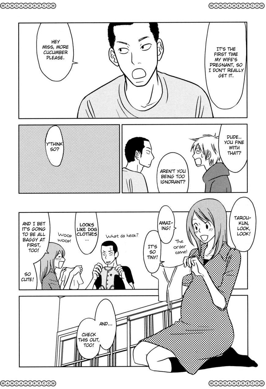 Yoningurashi 41 Page 2