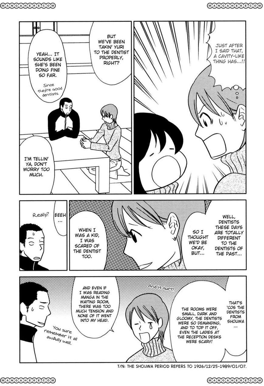 Yoningurashi 43 Page 4