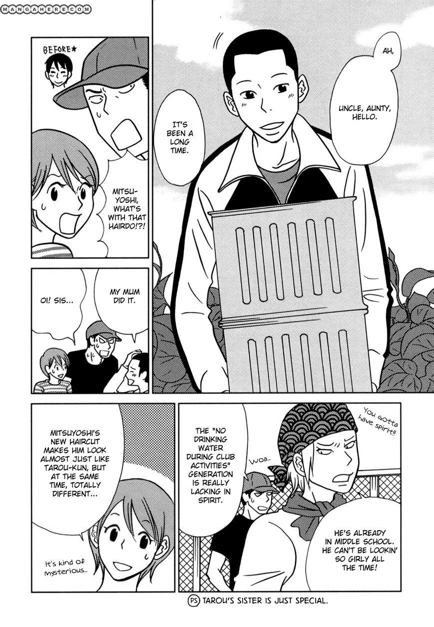 Yoningurashi 50 Page 2