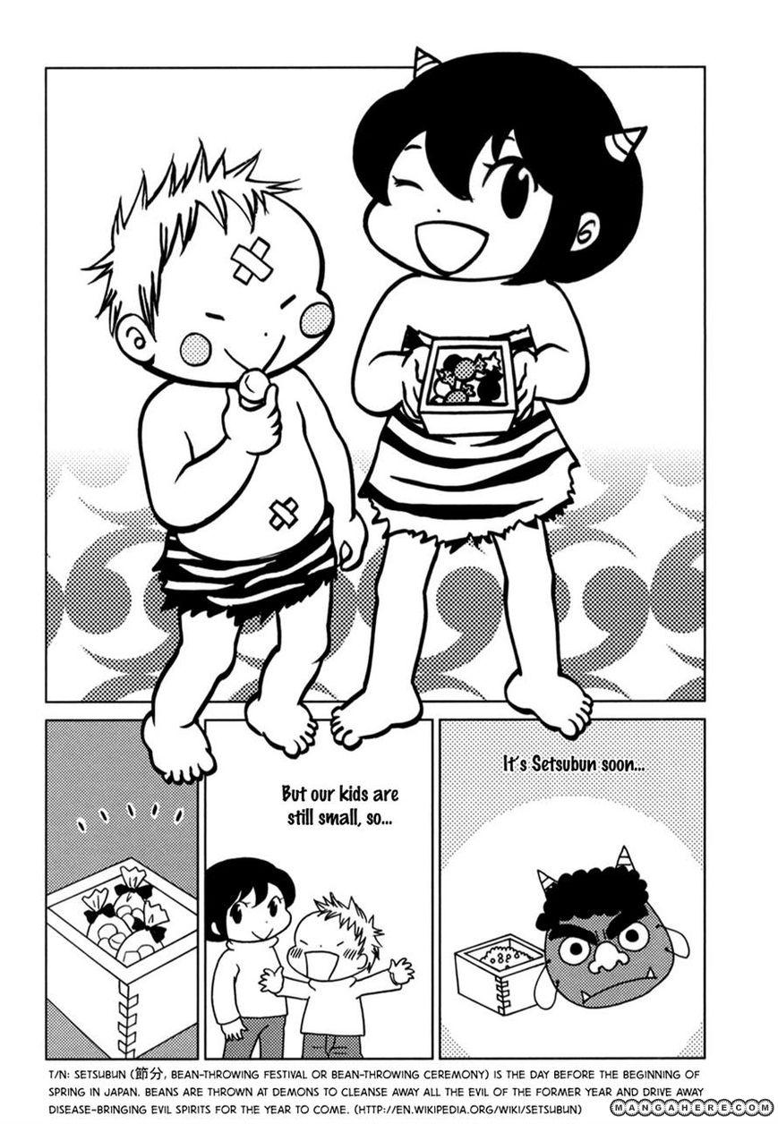 Yoningurashi 53 Page 1