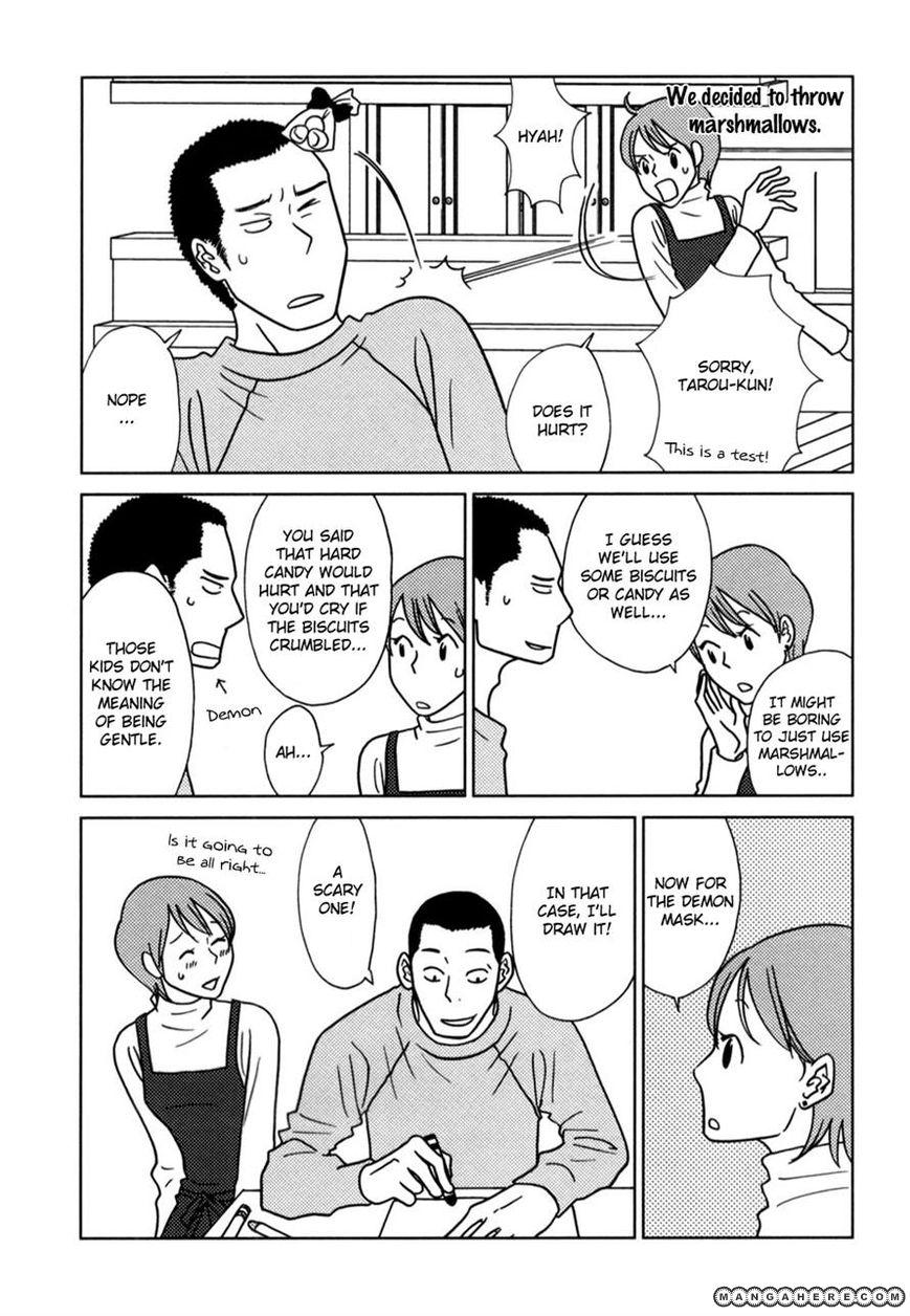 Yoningurashi 53 Page 2