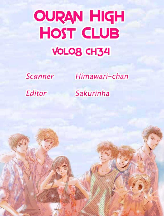 Ouran High School Host Club 34 Page 2