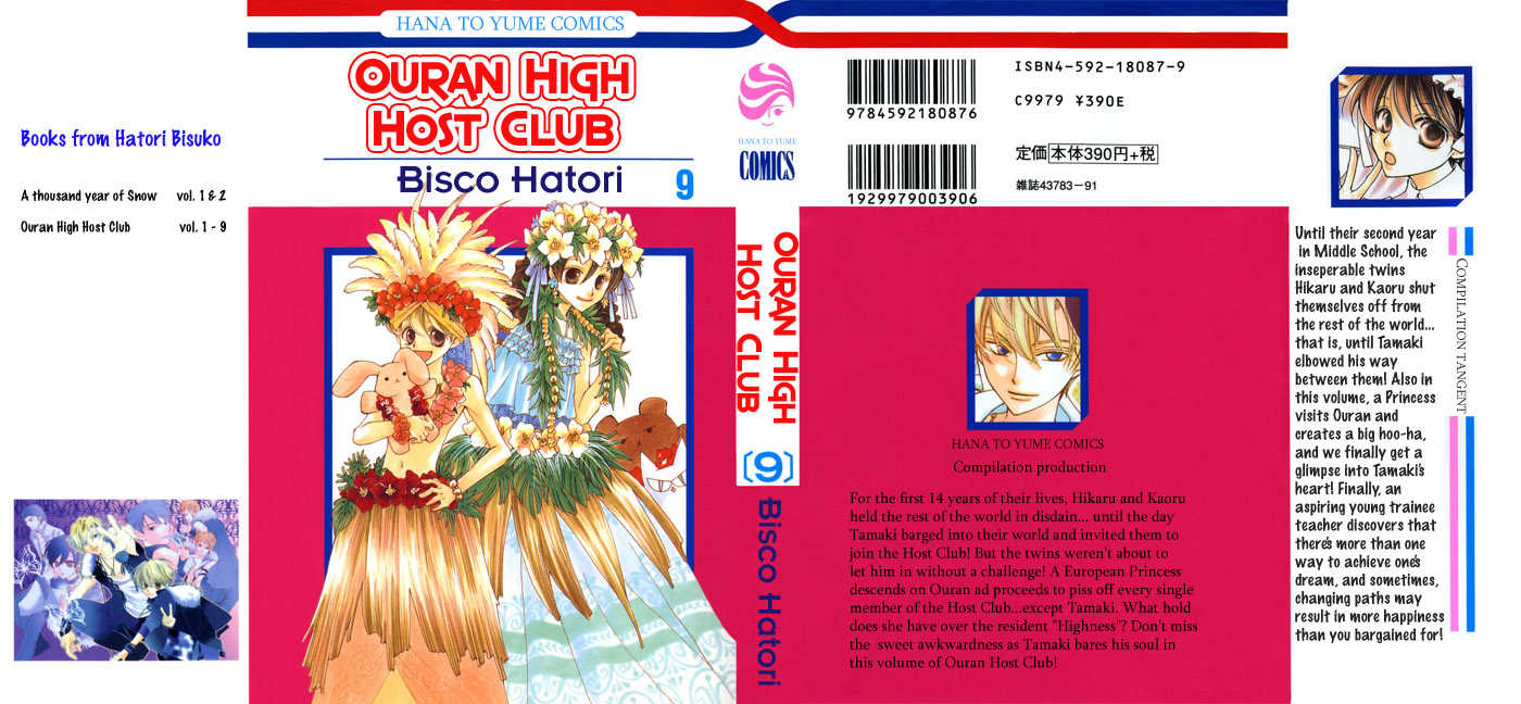 Ouran High School Host Club 37 Page 1
