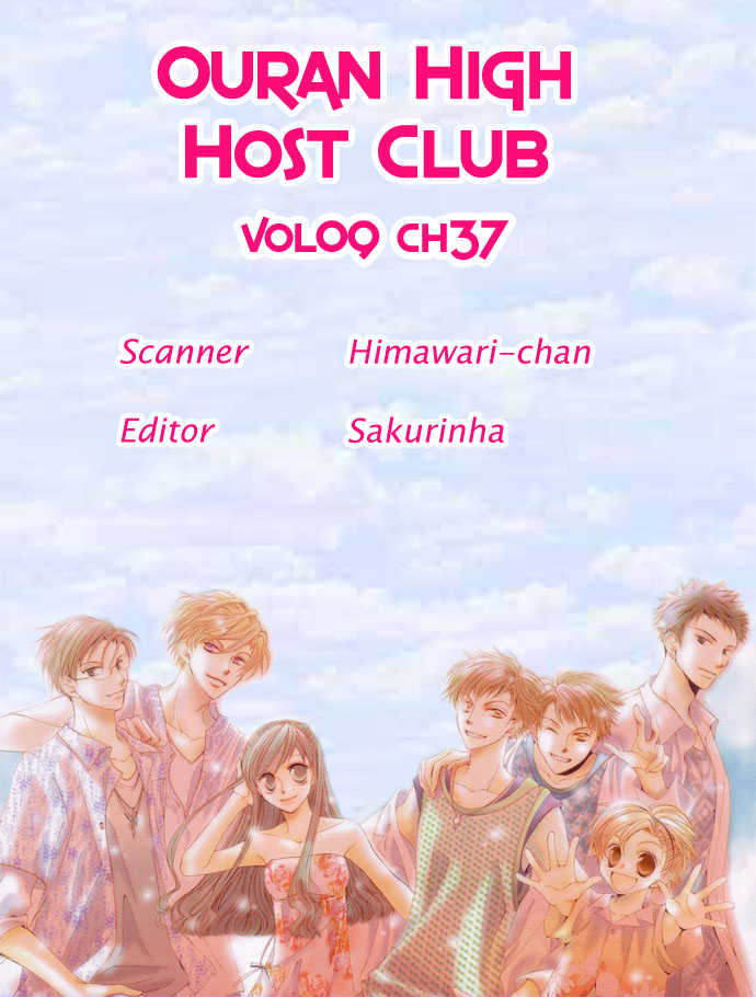Ouran High School Host Club 37 Page 2