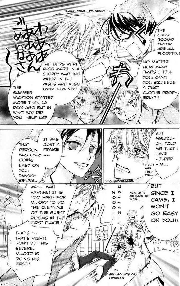 Ouran High School Host Club 44 Page 5