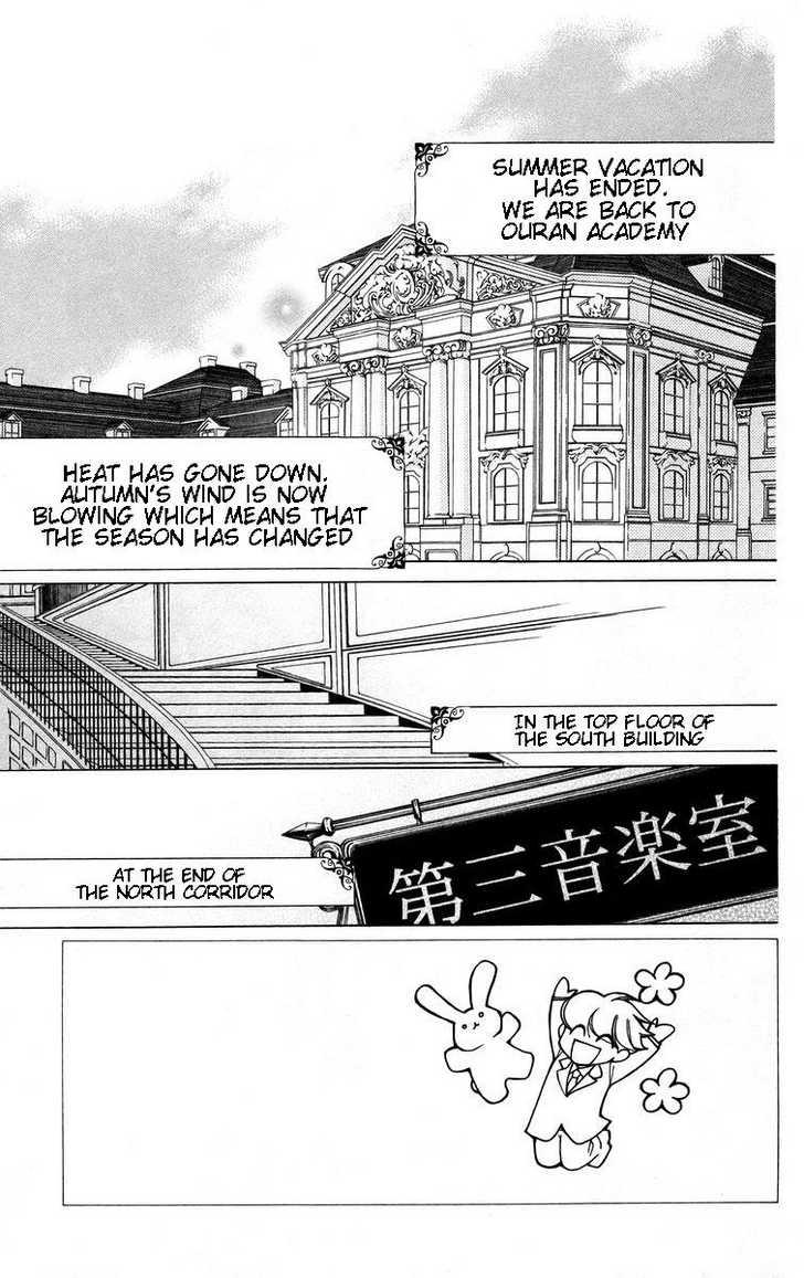 Ouran High School Host Club 46 Page 3