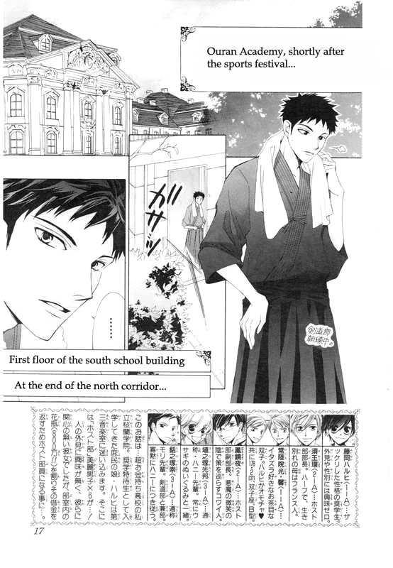 Ouran High School Host Club 50 Page 2