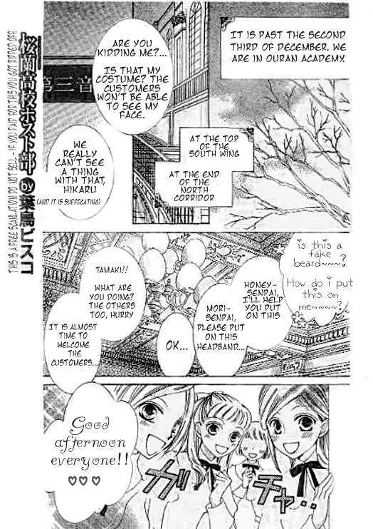 Ouran High School Host Club 59 Page 1