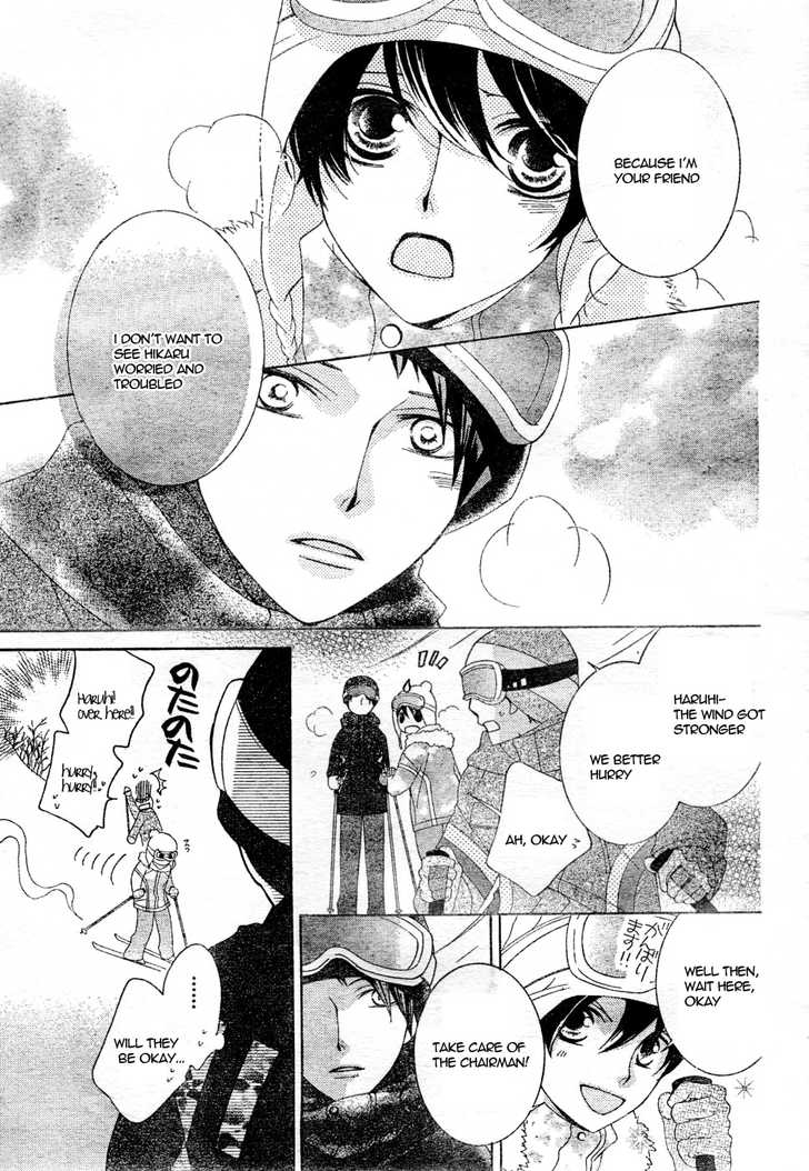 Ouran High School Host Club 61.2 Page 2