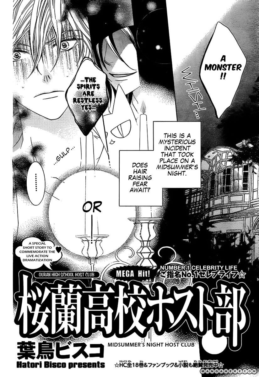 Ouran High School Host Club 83.7 Page 3