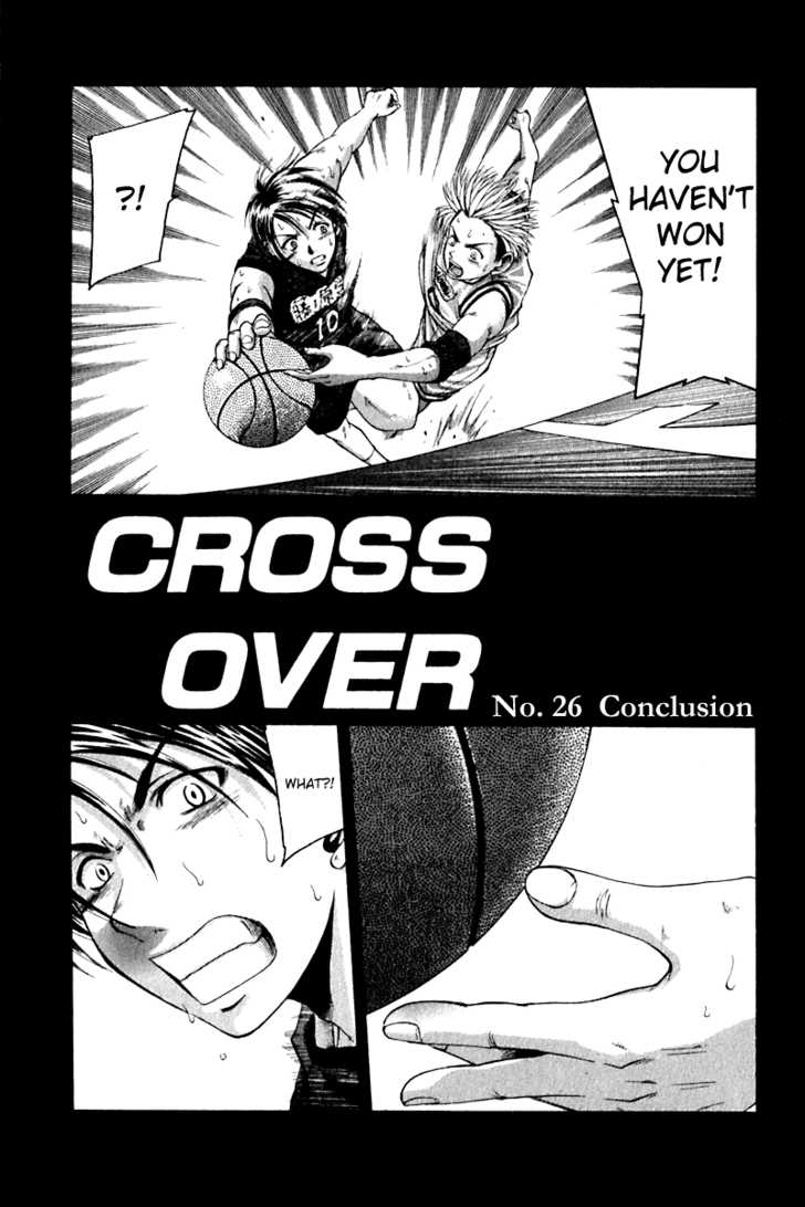 Cross Over 26 Page 2