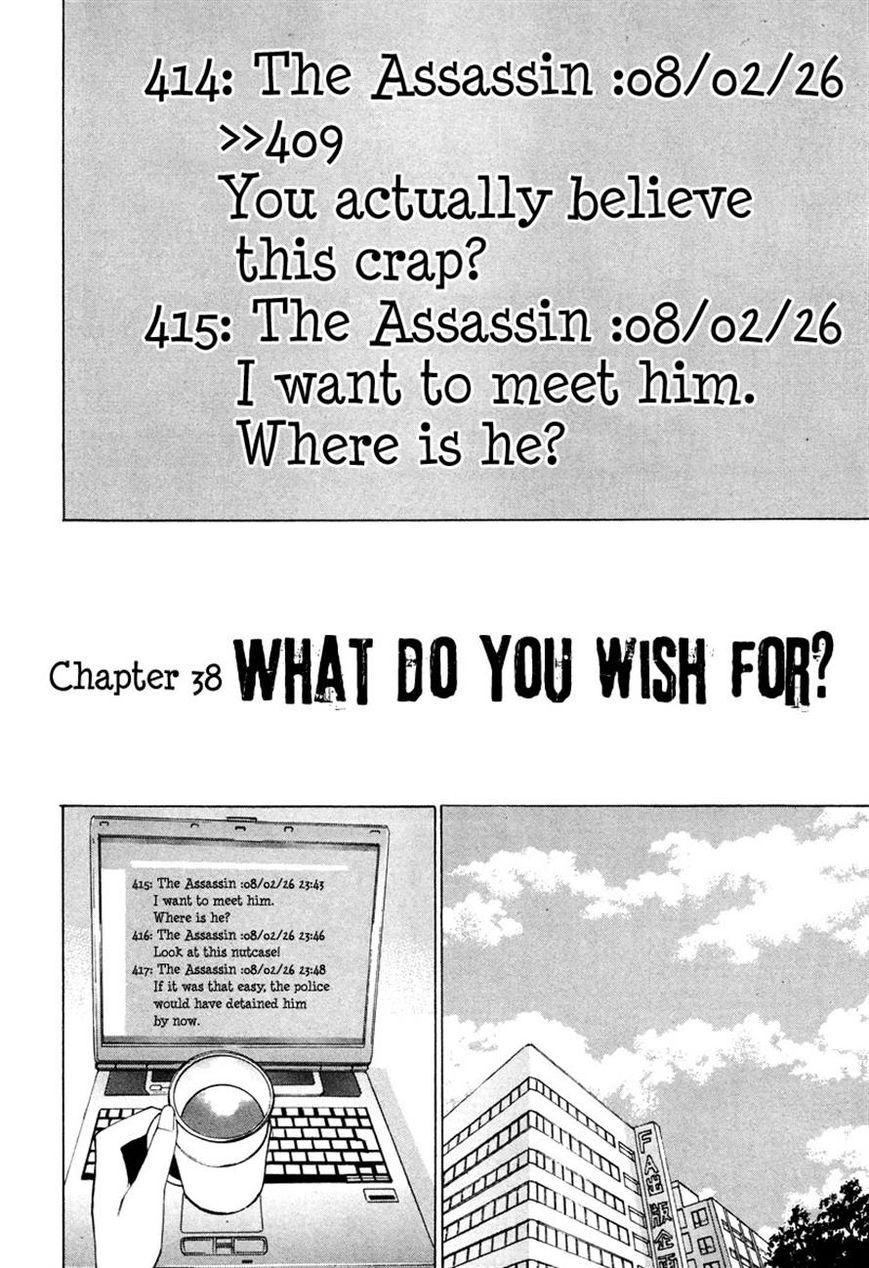 Dendrobates 38 Page 2