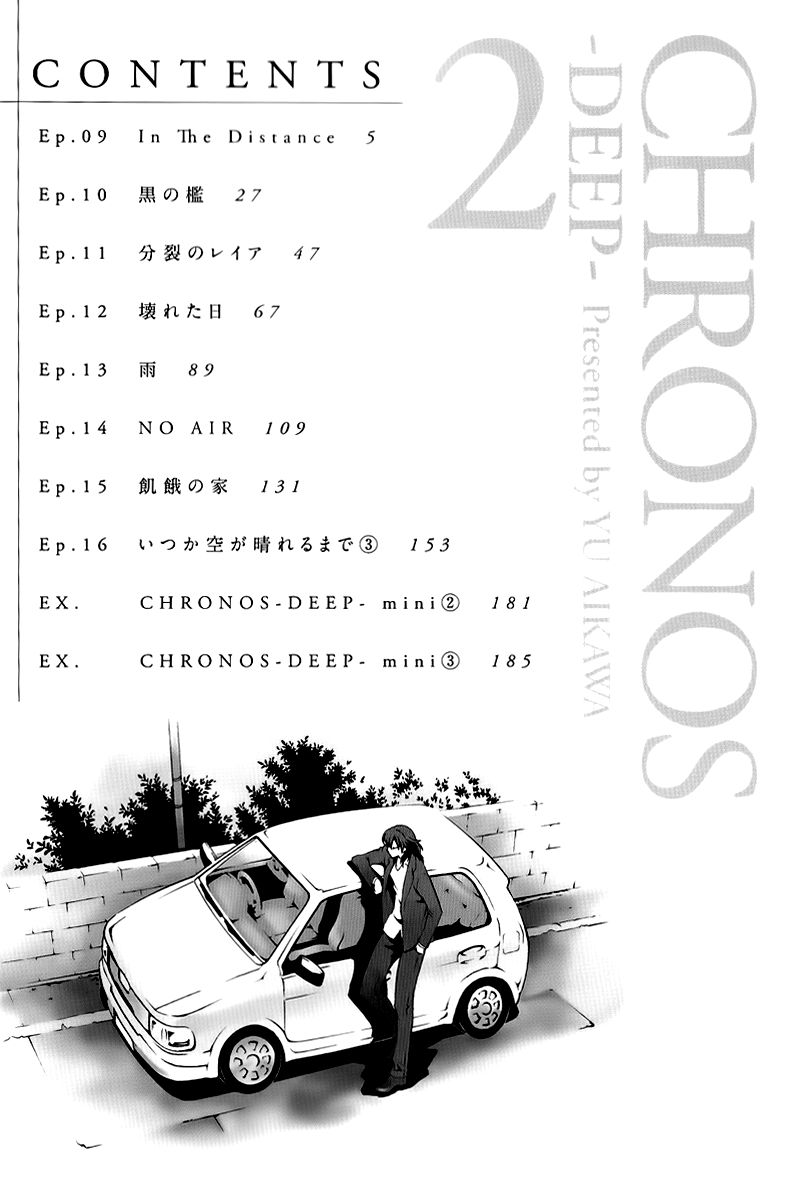 Chronos Deep 9 Page 2