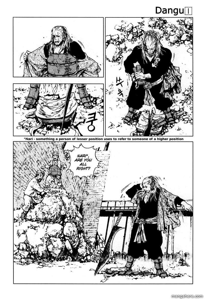 Dangu 4 Page 4
