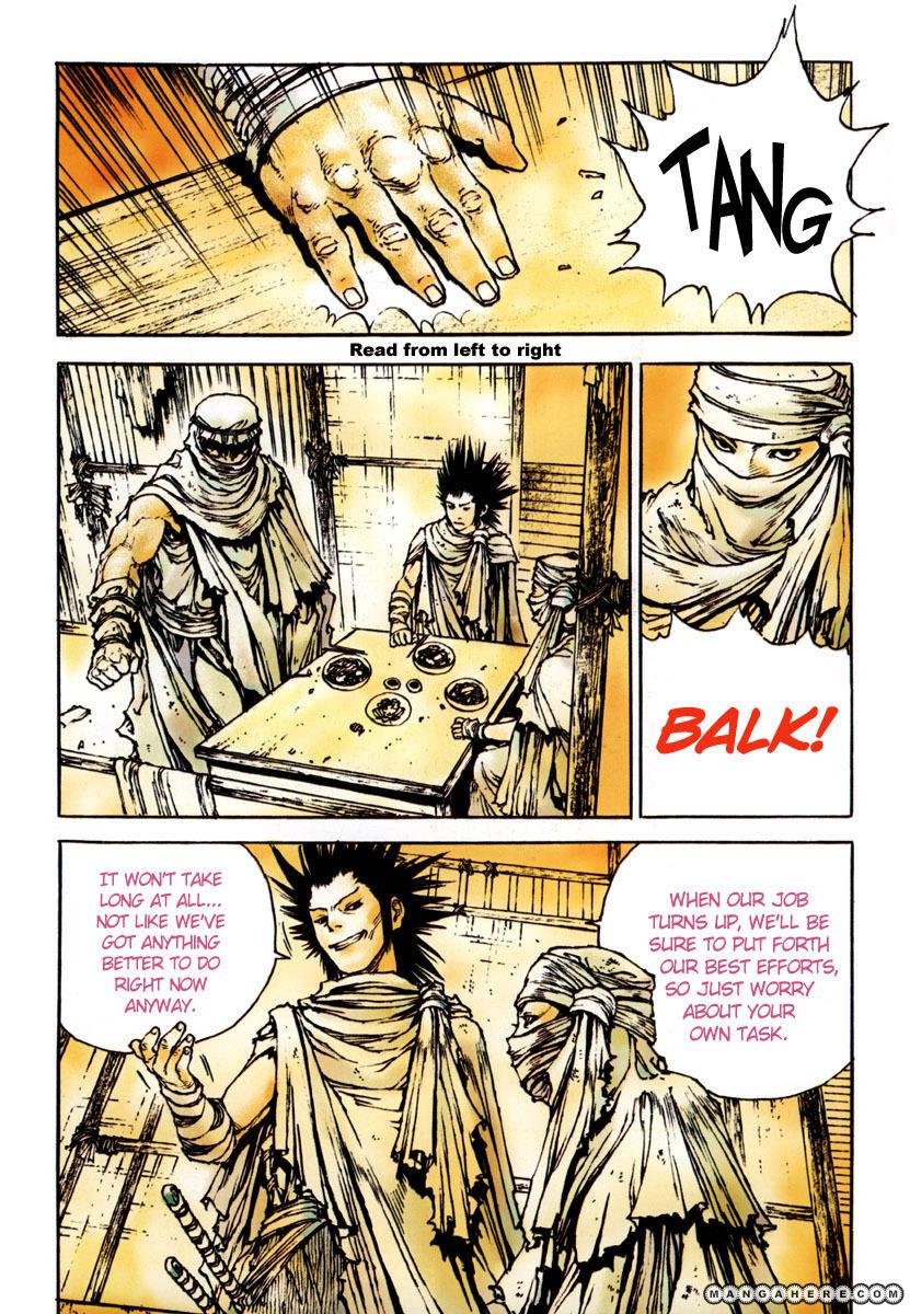 Dangu 16 Page 2