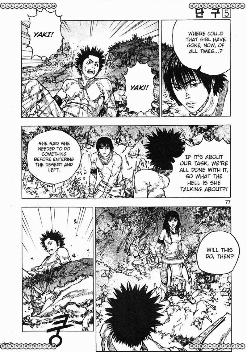 Dangu 35 Page 3