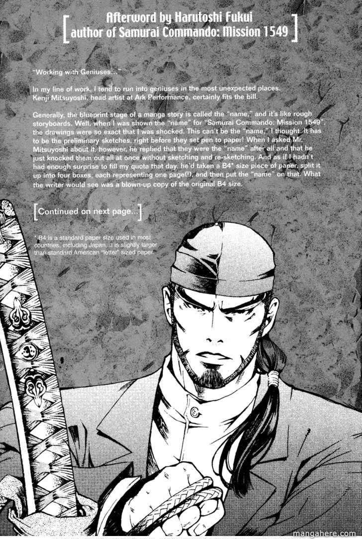 Sengoku Jieitai 1549 4.5 Page 1